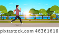 young man jogging outdoors modern public park guy in headphones running sport activity concept 46361618