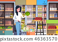 supermarket woman customer with shopping trolley cart buying vegetables grocery market interior flat 46363570