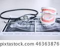 牙科 牙医 x光 46363876