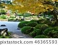 由志園 가을 단풍 놀이 46365593