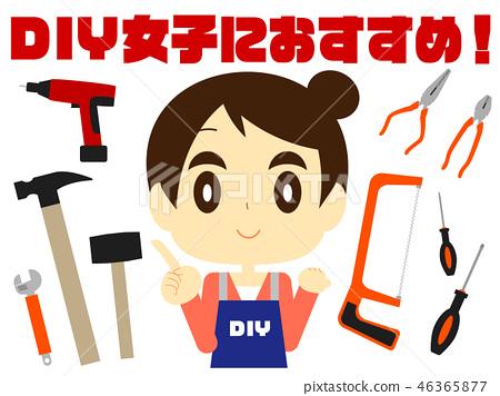 DIY 여자에게 추천 46365877
