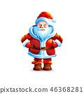 grumpy, noel, gesture 46368281