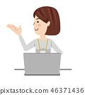 女商人休閒計算機 46371436