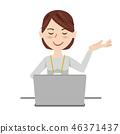 女商人休閒計算機 46371437