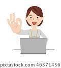 비즈니스 우먼 캐주얼 컴퓨터 46371456
