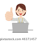 비즈니스 우먼 캐주얼 컴퓨터 46371457