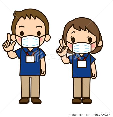 Polo shirt staff men and women mask 46372587