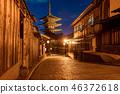 [교토] 교토의 밤 46372618