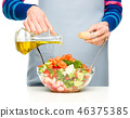 pouring, culinary, salad 46375385