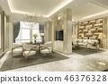 室内装饰 客厅 奢侈 46376328