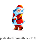 santa claus shy flirtatious playful modest 46379119