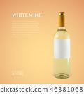 wine bottle vector 46381068