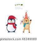聖誕節 聖誕 耶誕 46389089