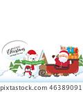聖誕節 聖誕 耶誕 46389091