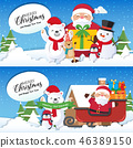聖誕節 聖誕 耶誕 46389150