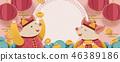 慶典 中式 中國人 46389186