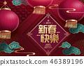 红灯 新年 春节 46389196