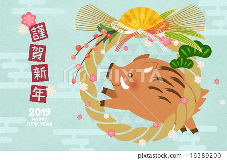 Japanese new year card 46389200