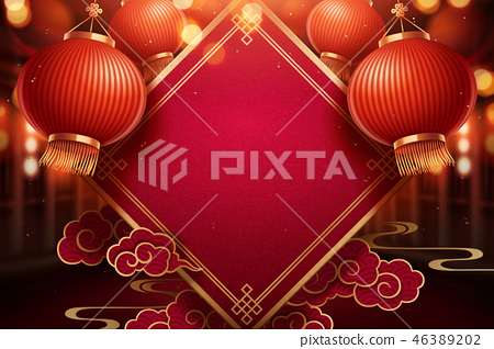Chinese lunar new year background 46389202