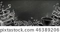 咖啡 咖啡豆 向量 46389206