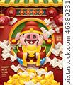 中式 中國人 中文 46389231