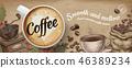 橫幅 咖啡 咖啡豆 46389234