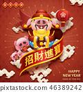 中式 中國人 中文 46389242
