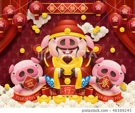 Piggy bureaucrat new year design 46389245