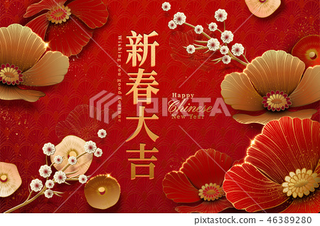 Chinese new year design 46389280
