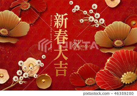 Chinese new year design 46389280