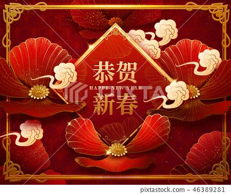Chinese new year design 46389281