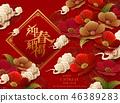 花朵 花 花卉 46389283