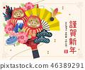 Japanese new year 46389291
