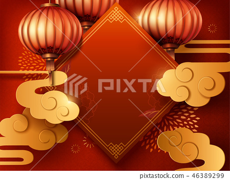 Lunar new year background template 46389299