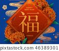 新年 春節 中國農曆新年 46389301