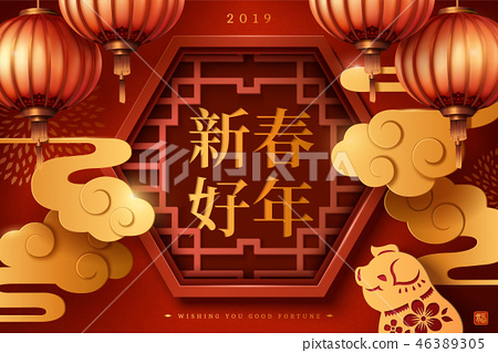 Lunar year poster design 46389305