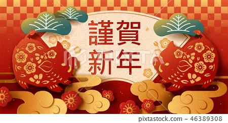 Japanese New Year banner 46389308