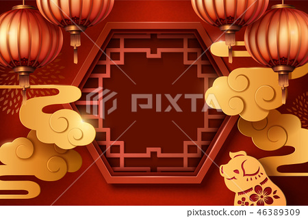 Lunar year poster template 46389309