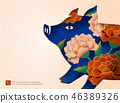 pig chinese new 46389326