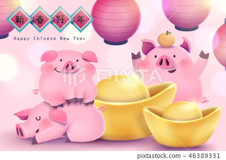 Cute Chinese new year poster 46389331