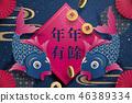 2019 新年 春节 46389334