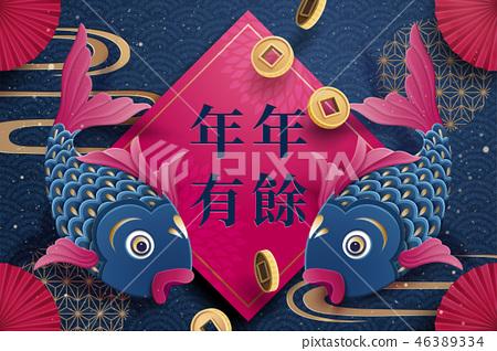 Chinese new year paper art 46389334