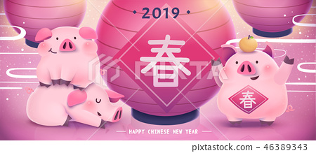 Chinese new year banner 46389343