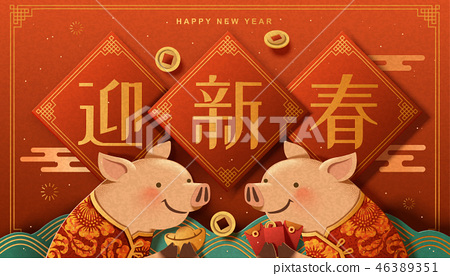 Chinese new year banner 46389351