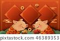 新年 春節 中國農曆新年 46389353