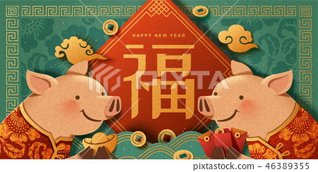 Chinese new year banner 46389355