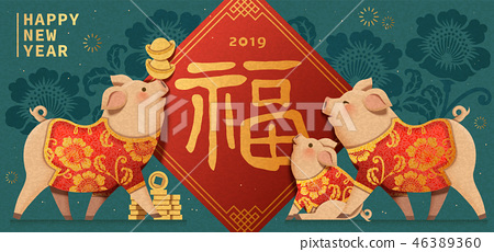 Chinese new year banner 46389360