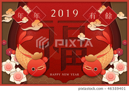 Chinese new year greeting with fish 46389401