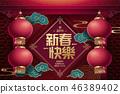 红灯 新年 春节 46389402