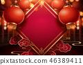 传统 新年 春节 46389411